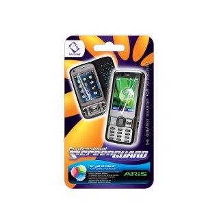 【一般的な液晶保護フィルム】 CAPDASE Motorola DEFY MB525 ScreenGuard ARiS 「光沢タイプ」