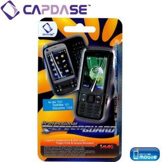 【指紋が付きにくい液晶保護フィルム】 CAPDASE docomo T-01B/au IS02 ScreenGuard iMAG 「ツヤ消タイプ」
