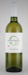 ジャパニーズスタイルワイン デラウェア2019