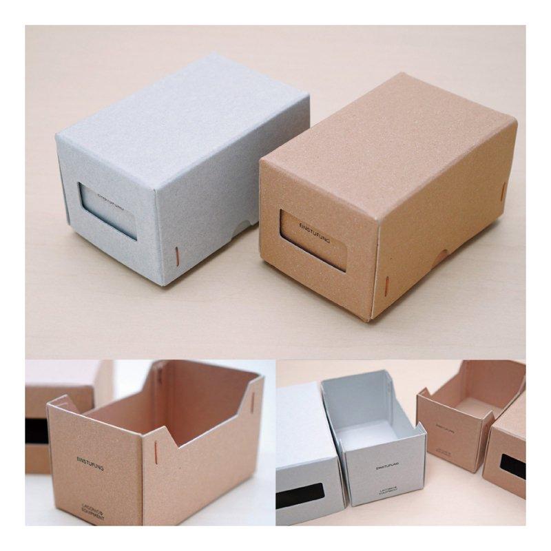 STOCK ビジネスカードボックス【ブラウン】LSK01-40BR