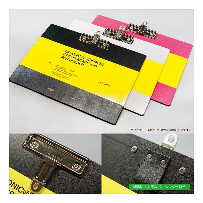 A4横クリップボード【ブラック】LN11-130BK