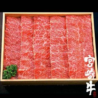 宮崎牛モモ焼肉用500g(250g×2)