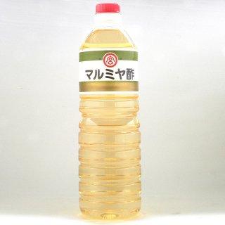 マルミヤ酢 [ 1リットル ]