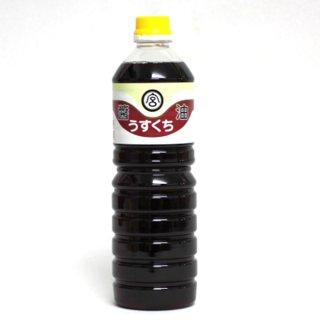 マルミヤうすくち醤油 [ 1リットル ]