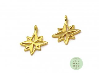 キラキラ☆18金メッキのスター(星)の真鍮製小さめチャーム(ゴールド/18KGP)2個セット