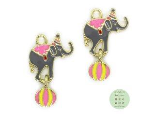 サーカスのボールに乗った象のエナメルチャーム(グレー)2個セット