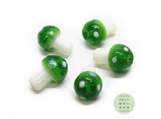 毒キノコのガラスの立体ランプワークビーズS(グリーン)5個セット