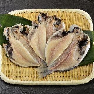えぼ鯛の干物3枚