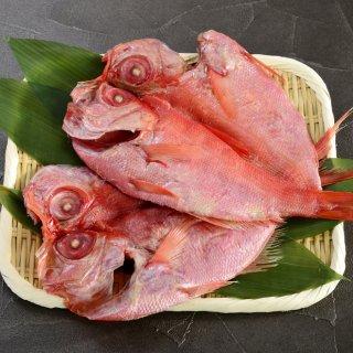 金目鯛の干物(大)2枚