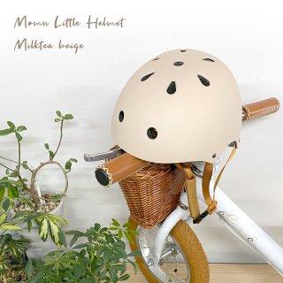 【ベージュ】キッズ用 ヘルメット 自転車用 キッズバイク用 52cm-58cm