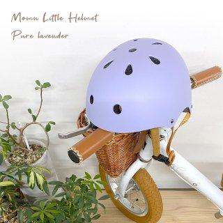 【ラベンダー】キッズ用 ヘルメット 自転車用 キッズバイク用 52cm-58cm