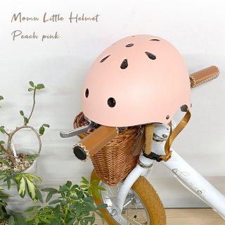 【ピンク】キッズ用 ヘルメット 自転車用 キッズバイク用 52cm-58cm