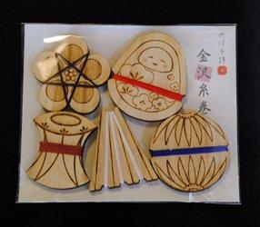 金沢糸巻き