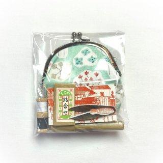 がま口裁縫セット(街灯)