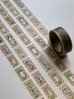 マスキングテープ(針袋ラベル)