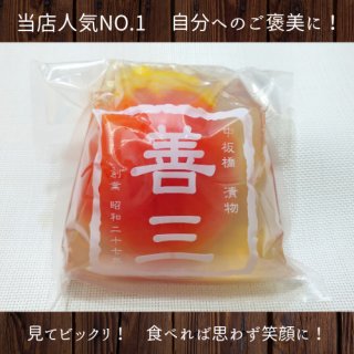 柚子ジュレトマト