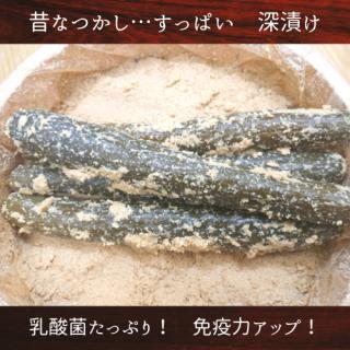 すっぱい糠漬け 胡瓜(一本)