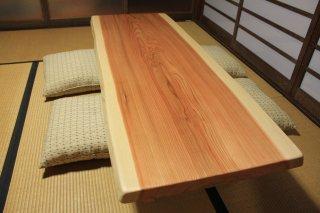 無地天然杉 一枚板 ローテーブル