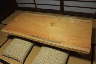 一枚板 ローテーブル 天然欅 座卓 ウレタン塗装仕上げ 脚付き