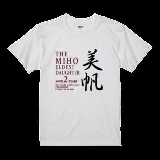 飲み物Tシャツ日本ウィスキーボトル