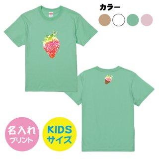 いちごデザインTシャツ(キッズ)