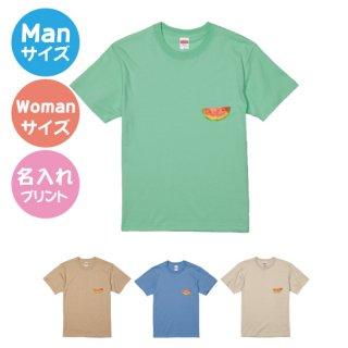 すいかデザインTシャツ(アダルトサイズ)