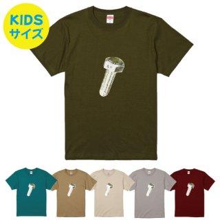 工具Tシャツ(Kids)