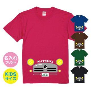乗り物Tシャツ車のおかおキュート(Kids)