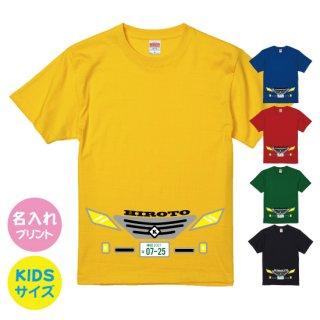 乗り物Tシャツ車のおかおワイルド(Kids)