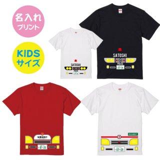 乗り物Tシャツ車のおかお働く(Kids)