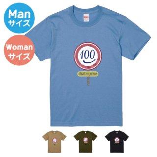 道路標識風スマイル100%Tシャツ