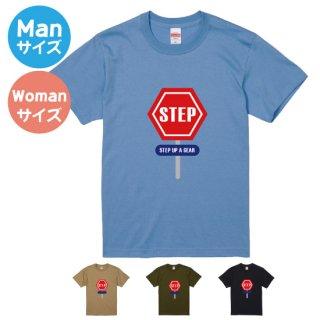 道路標識風ステップアップTシャツカラフル大人サイズ