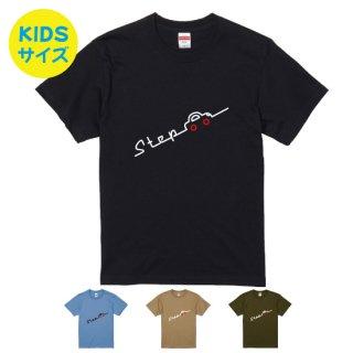 道路標識風ステップアップTシャツシンプルキッズサイズ