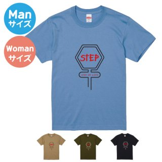 道路標識風ステップアップTシャツシンプル大人サイズ
