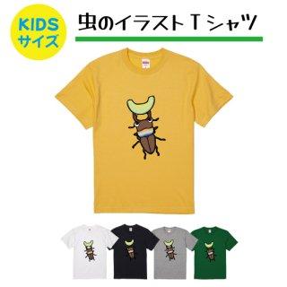 カラフルな虫のイラストTシャツキッズサイズ
