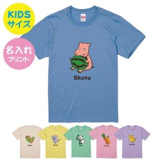 動物おもしろTシャツキッズサイズ