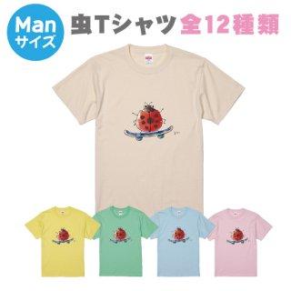 キュートな虫Tシャツメンズサイズ