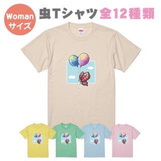 キュートな虫Tシャツウーマンサイズ