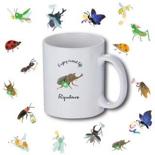 名入れができる!虫デザインマグカップ