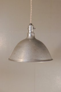 Industril Shade Lamp