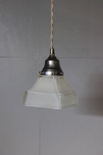 Frost Glass Shade Lamp