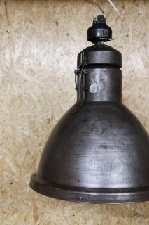 Industrial Factory Lamp
