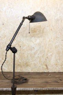 Brass Clamp Work Lamp