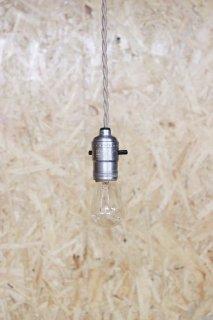 Aluminum Socket Lamp