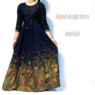 Jaipuri  Anarkali dress ◆マキシ丈ワンピース<濃紺xゴールド>◆刺し子エスニックボヘミアン