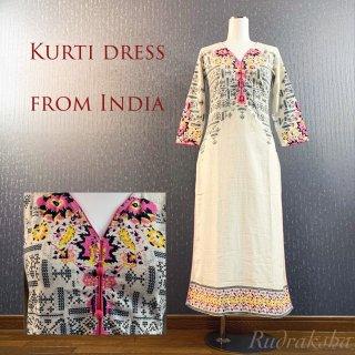 Kurti dress cotton100%◆生成マキシ丈ワンピース◇ボヘミアン