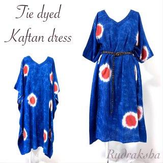 Natural Cotton Kaftan dress ◆カフタンワンピース◇ 絞り染め