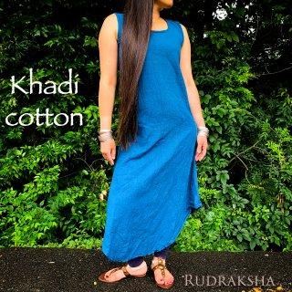 インド手紡ぎ手織りカディコットン◇マキシワンピース◆<スモーキーブルー>