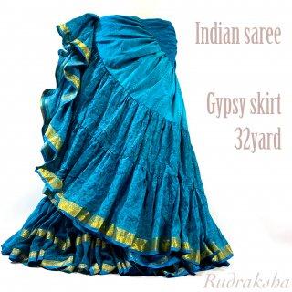 インドシルクサリー 32ヤードジプシースカート ◆ ベリーダンスフォークロア衣装・民族衣装・リメイクファッション