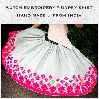 Kutch gypsy skirt #56 *vintage * カッチ刺繍スカート バンジャラ《スモーキーミント》